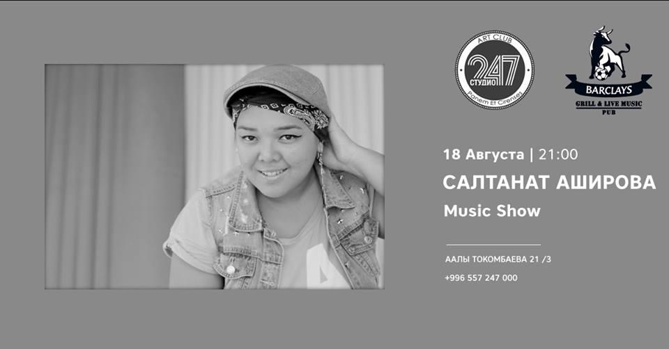 Facebook | @Studio247KG