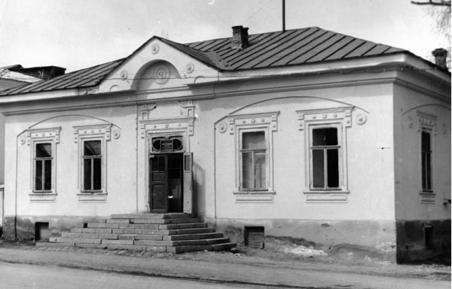 The house of the merchant Abduvaliev, grandfather of Chingiz Aitmatov, on the street Toktogul