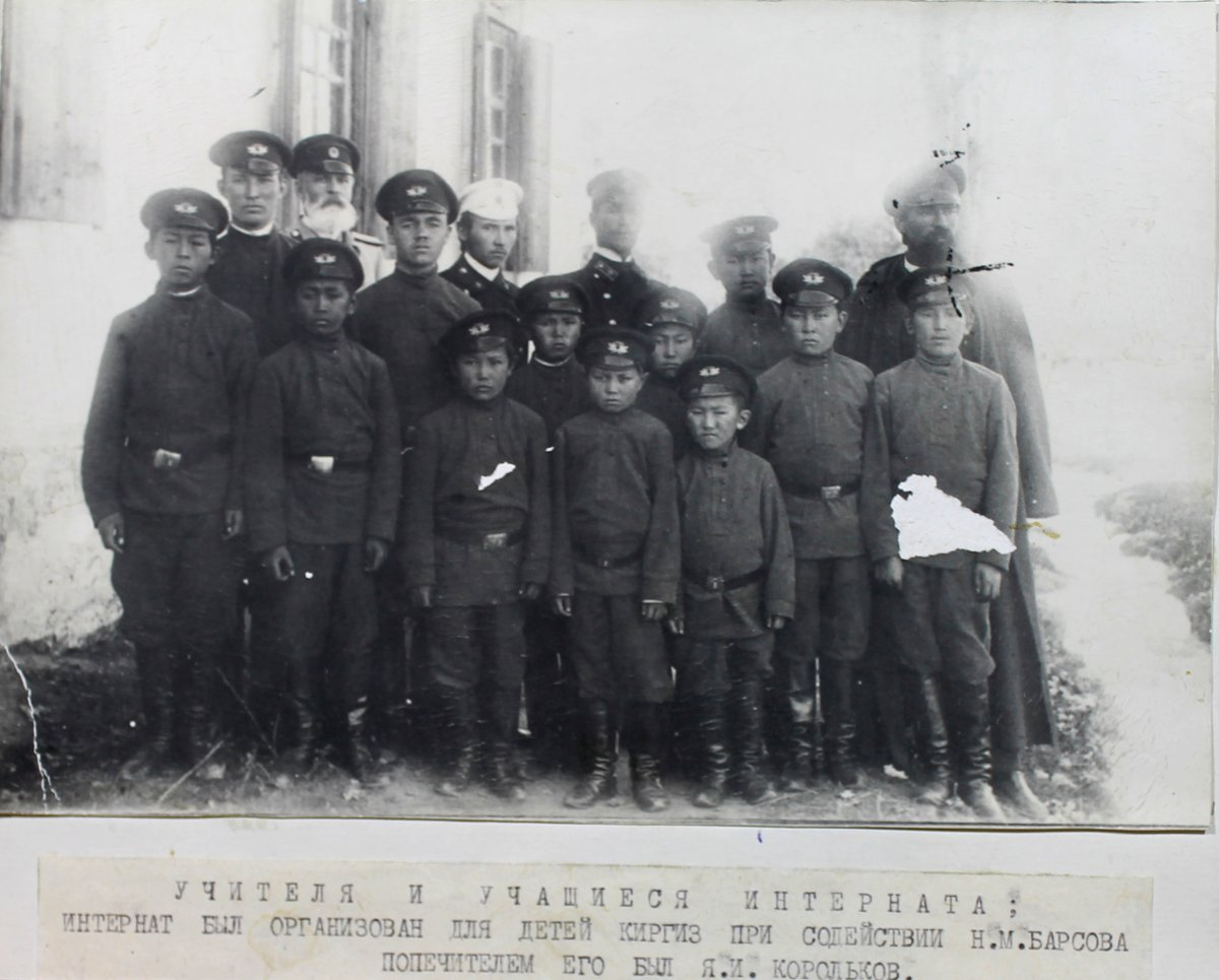 Teachers and students of the boarding school for children. Early XX century