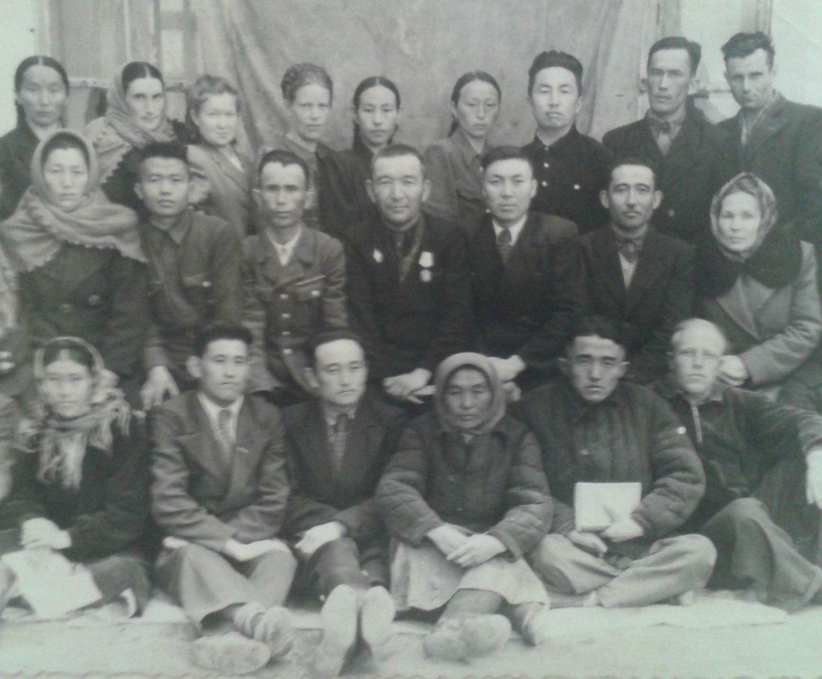 Teachers 1950.