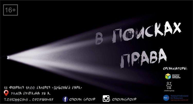 Facebook | @oyoumgroup