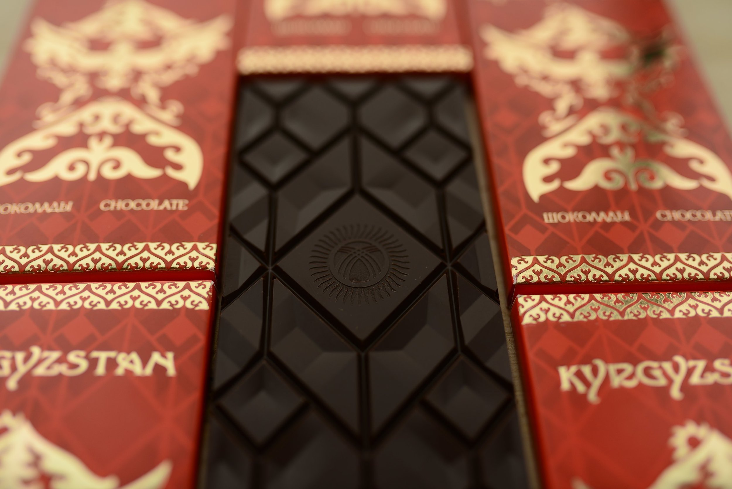 The design of the chocolate bar with a Kyrgyz flag.