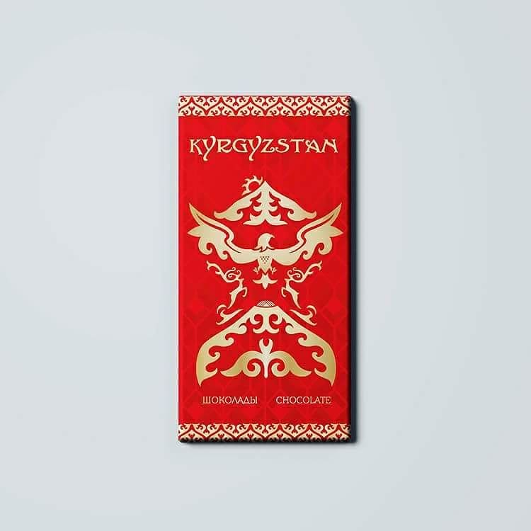 The package has a number of traditional Kyrgyz symbols on it.