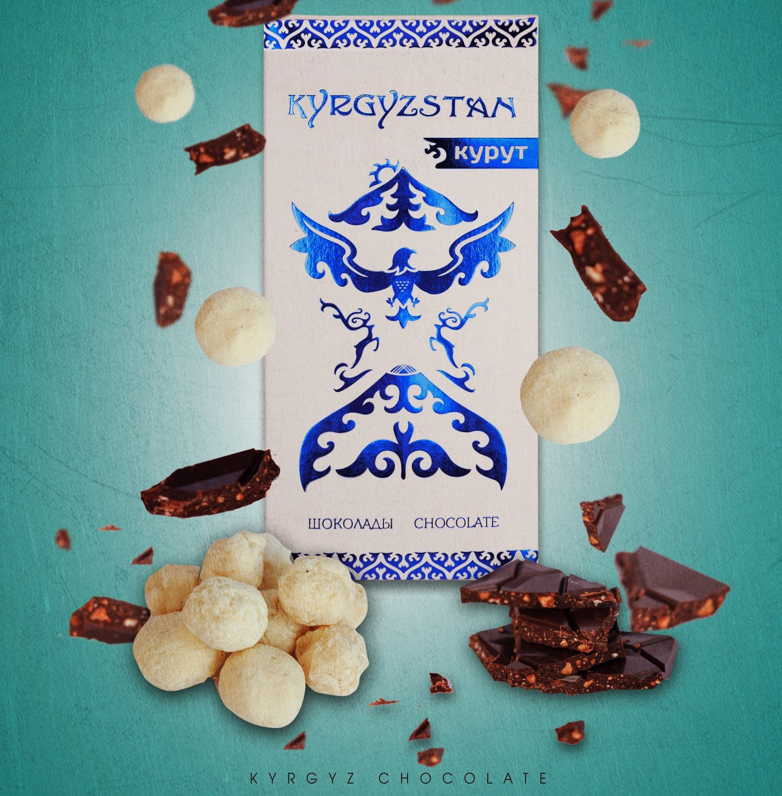 A chocolate bar with kurut (salty dried yogurt).
