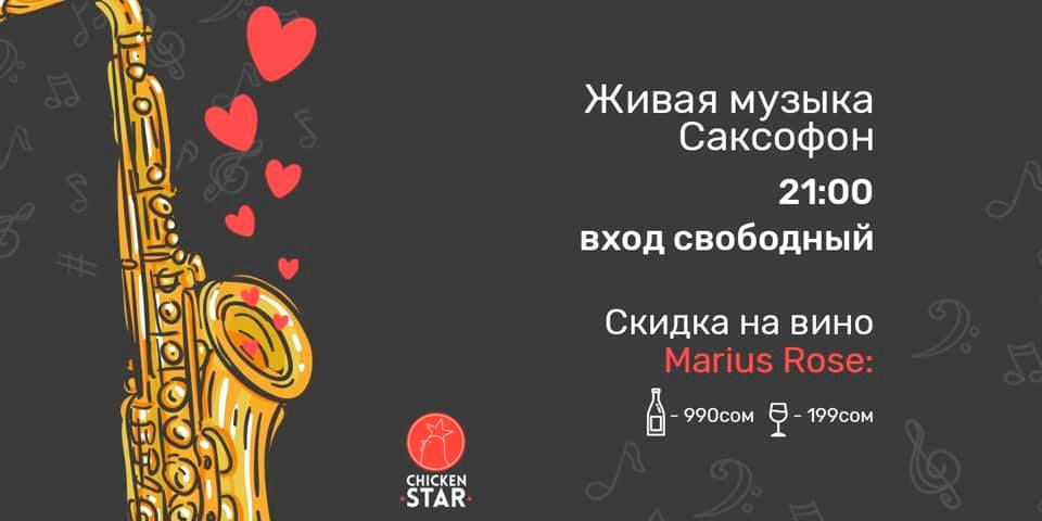 chicken-star.com
