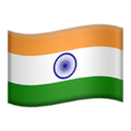 flag-for-india_1f1ee-1f1f3.png