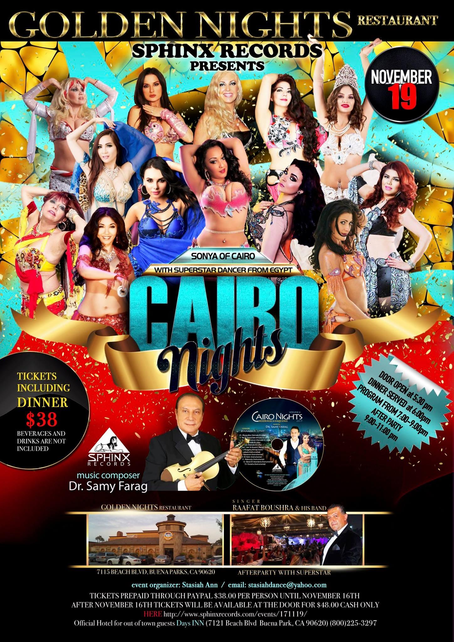 Cairo Nights.jpg