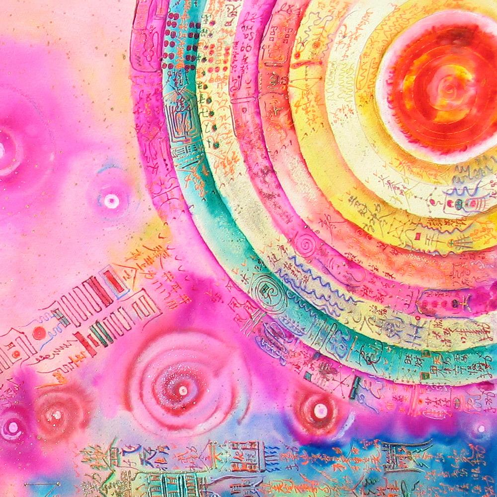 """Secret Code of the Galaxies (Detail)"" by Chi-Jen Liu"