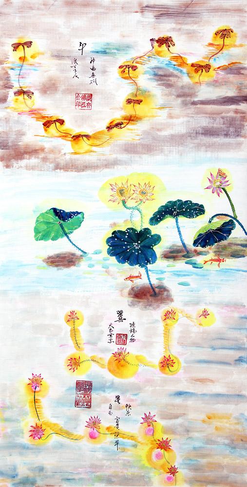 Lotus Summer ·  Read more