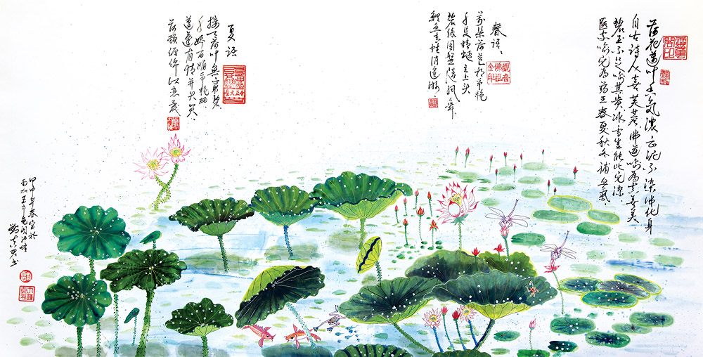 Romantic Lotus ·  Read more