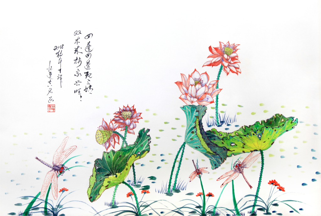 Lotus Dragonfly ·  Details