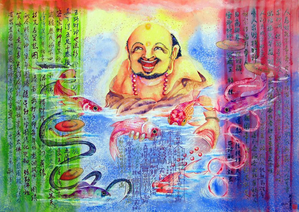 Buddha and Fish Promote Abundance ·  Read more