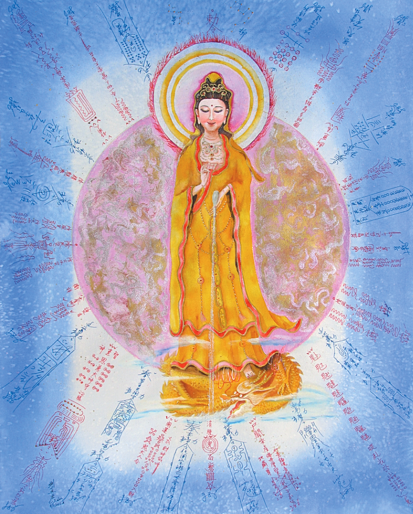 Quan Yin Protects You ·  Read more