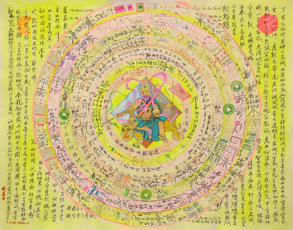 Five Roads Fortune Buddha ·  Details