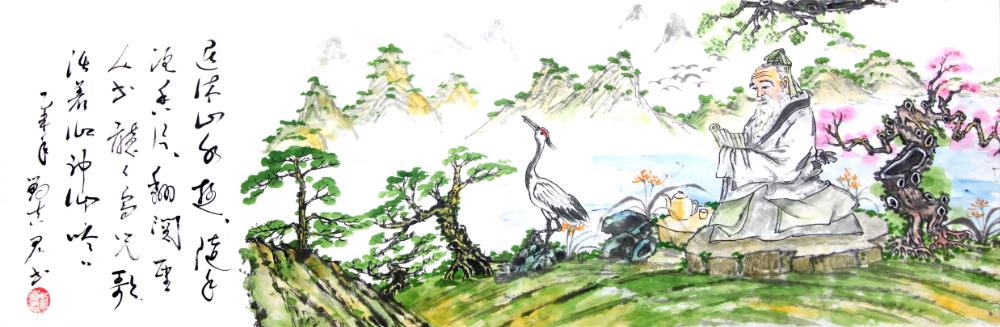 Longevity Sage Reading in Nature ·  Details