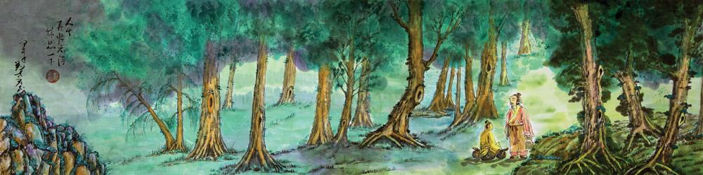 Forest of Rejuvenation ·  Details