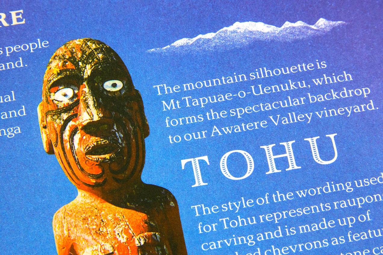 tohu-page.jpg