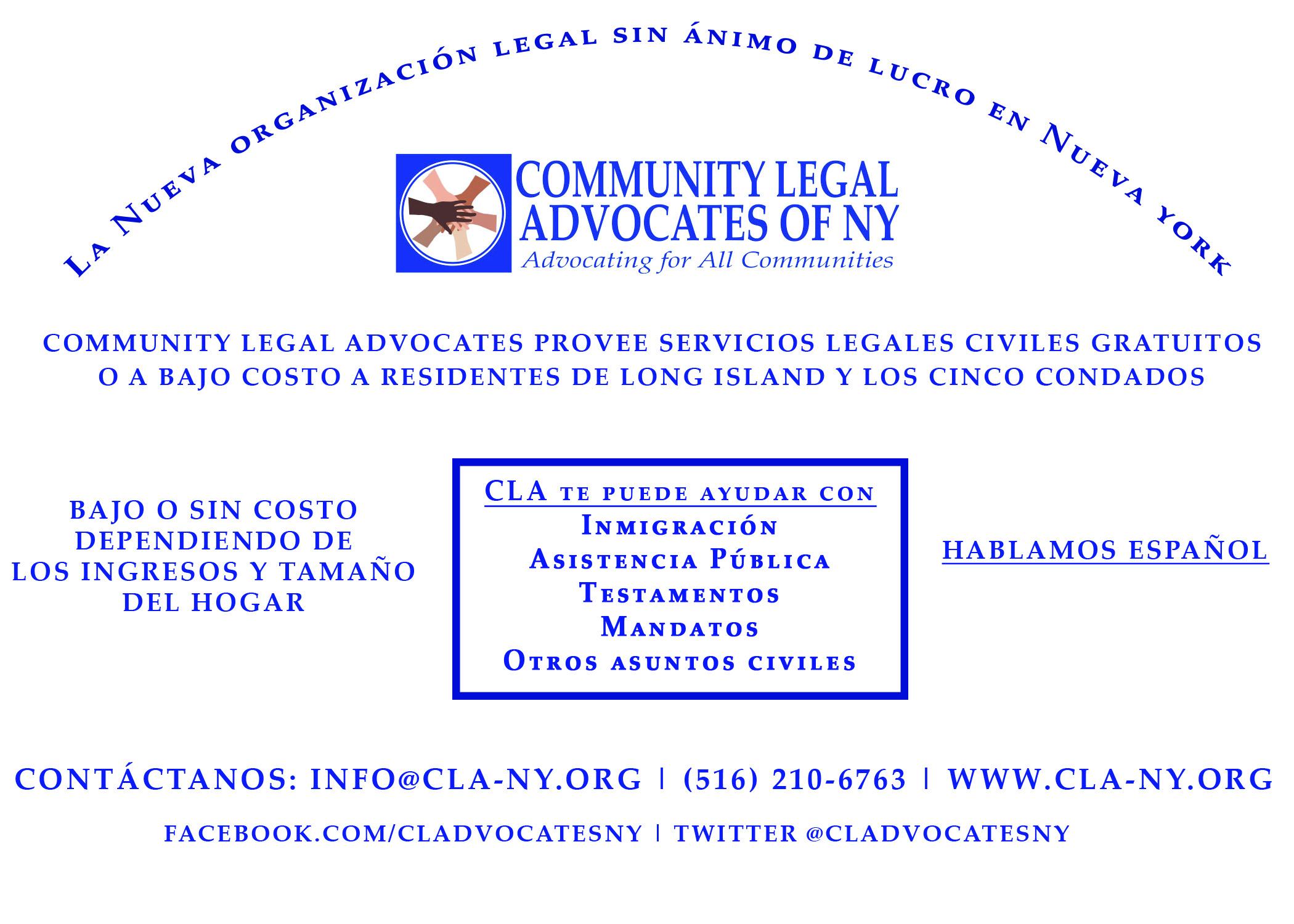 CLAinfopostcardSpanish.jpg
