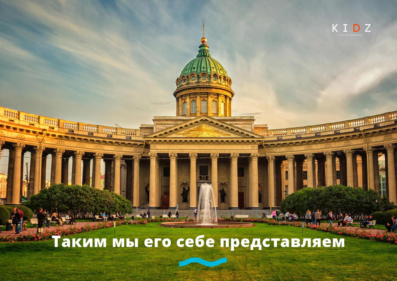 Грибоедов-2.jpg