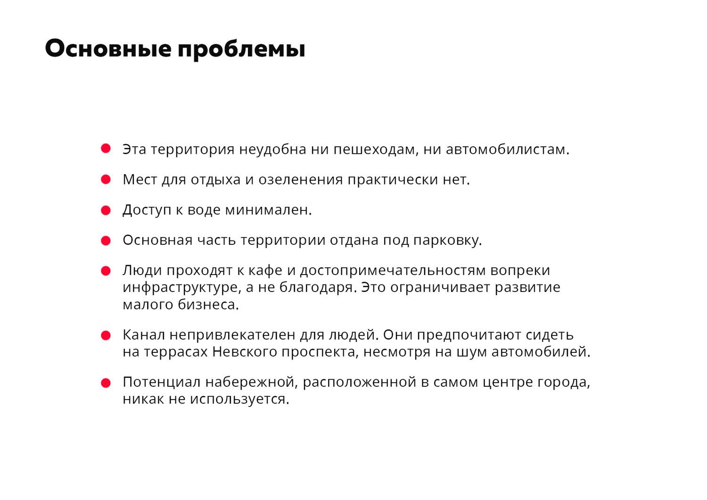 Грибоедов-10.jpg