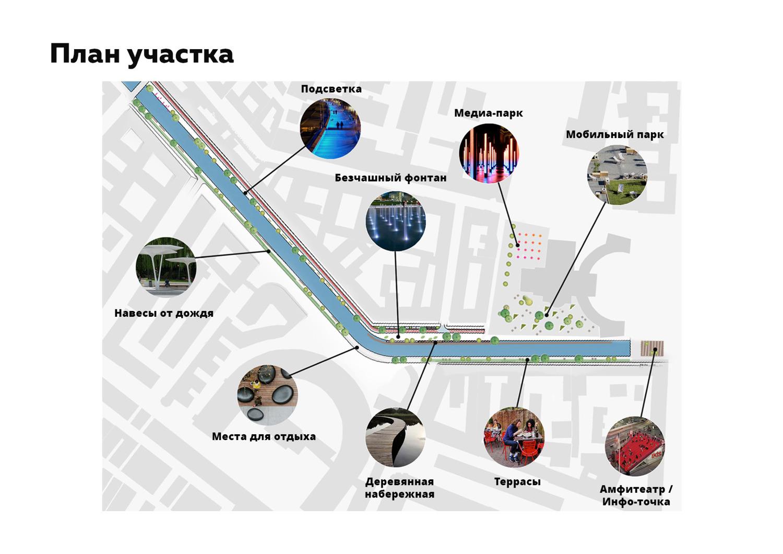 Грибоедов-9+копия.jpg