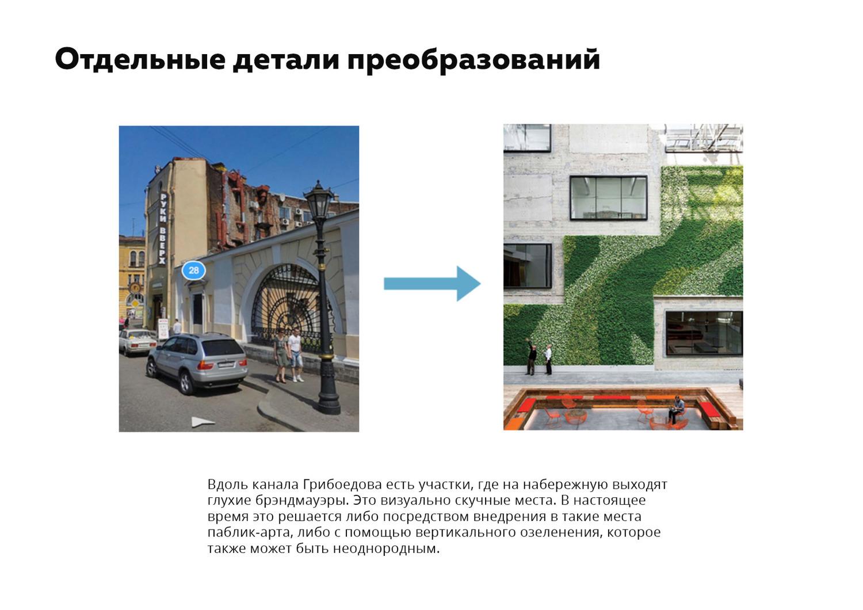 Грибоедов-16+копия.jpg