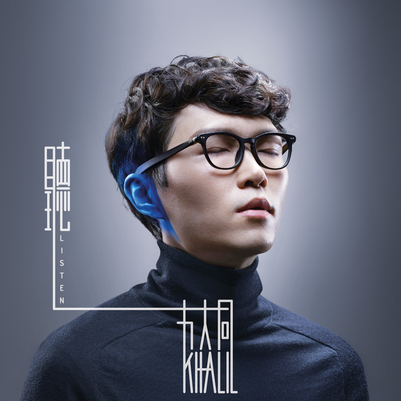 LISTEN-LOGO-2014-04-24-01-(Web).jpg