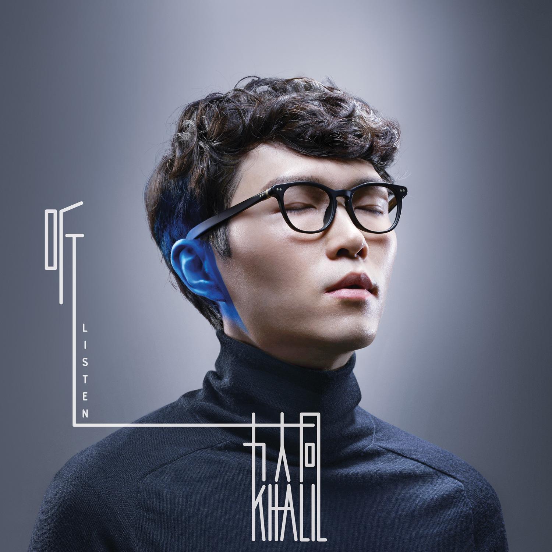 LISTEN-LOGO-2014-04-24-02-(Web).jpg