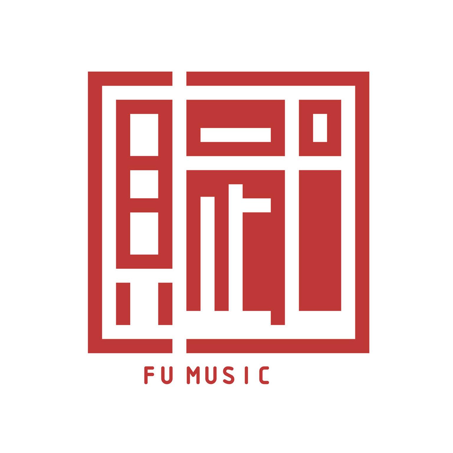Fu Music.jpg