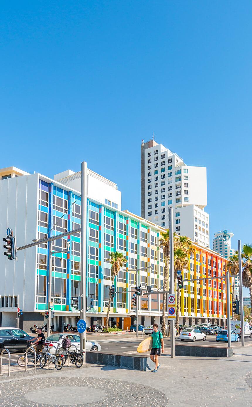 The Rainbow Facade of the Dan Hotel