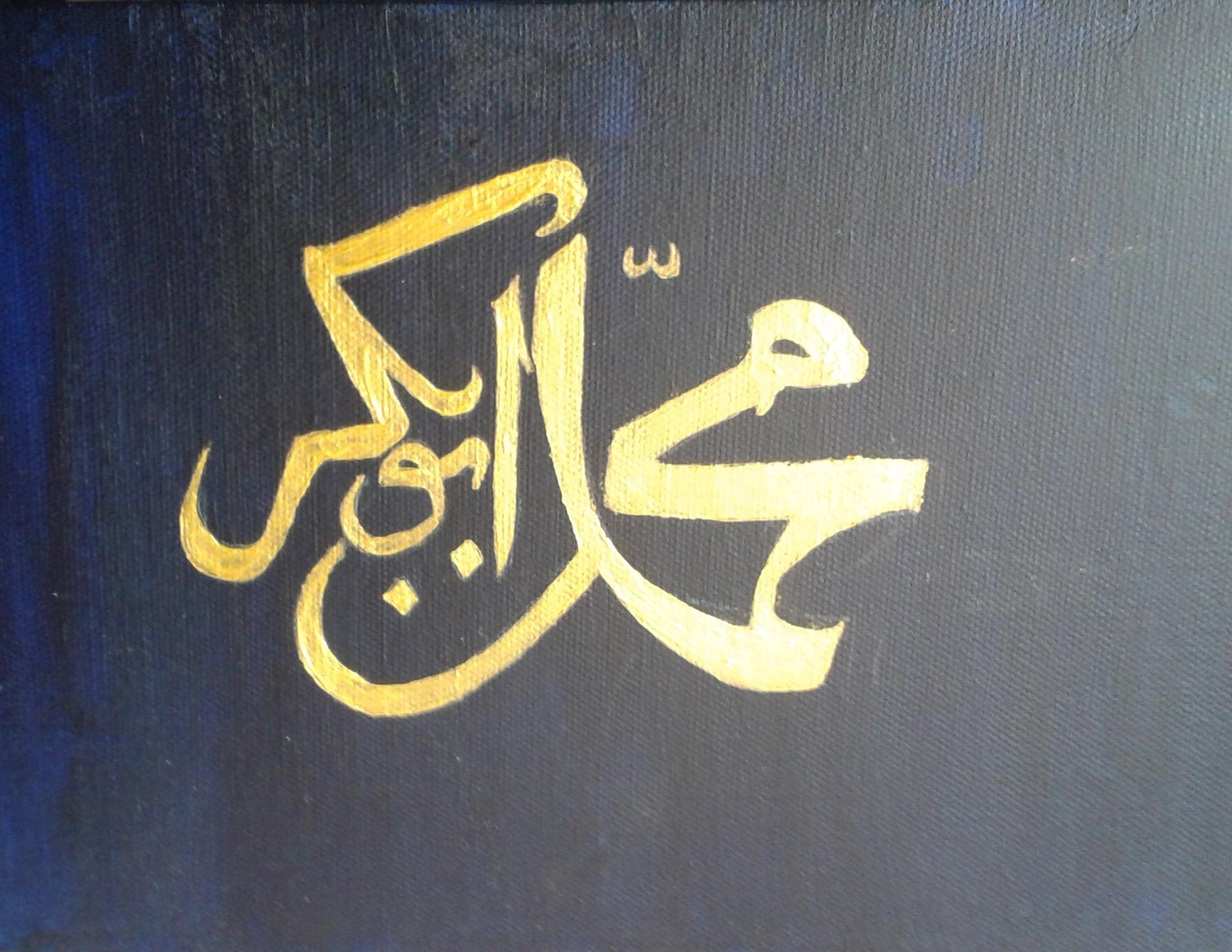 Mohammed and Abubakr.jpg