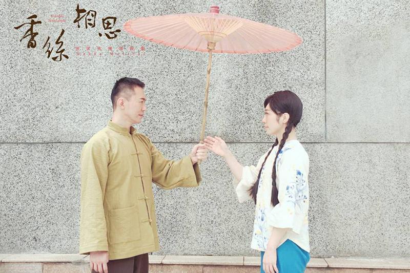 © 國立臺北藝術大學