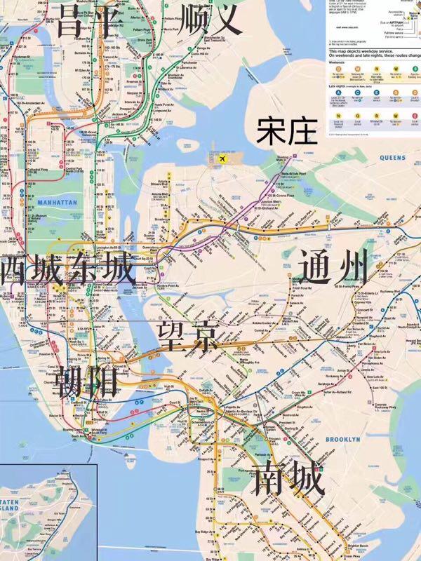 NYC is Beijing.png