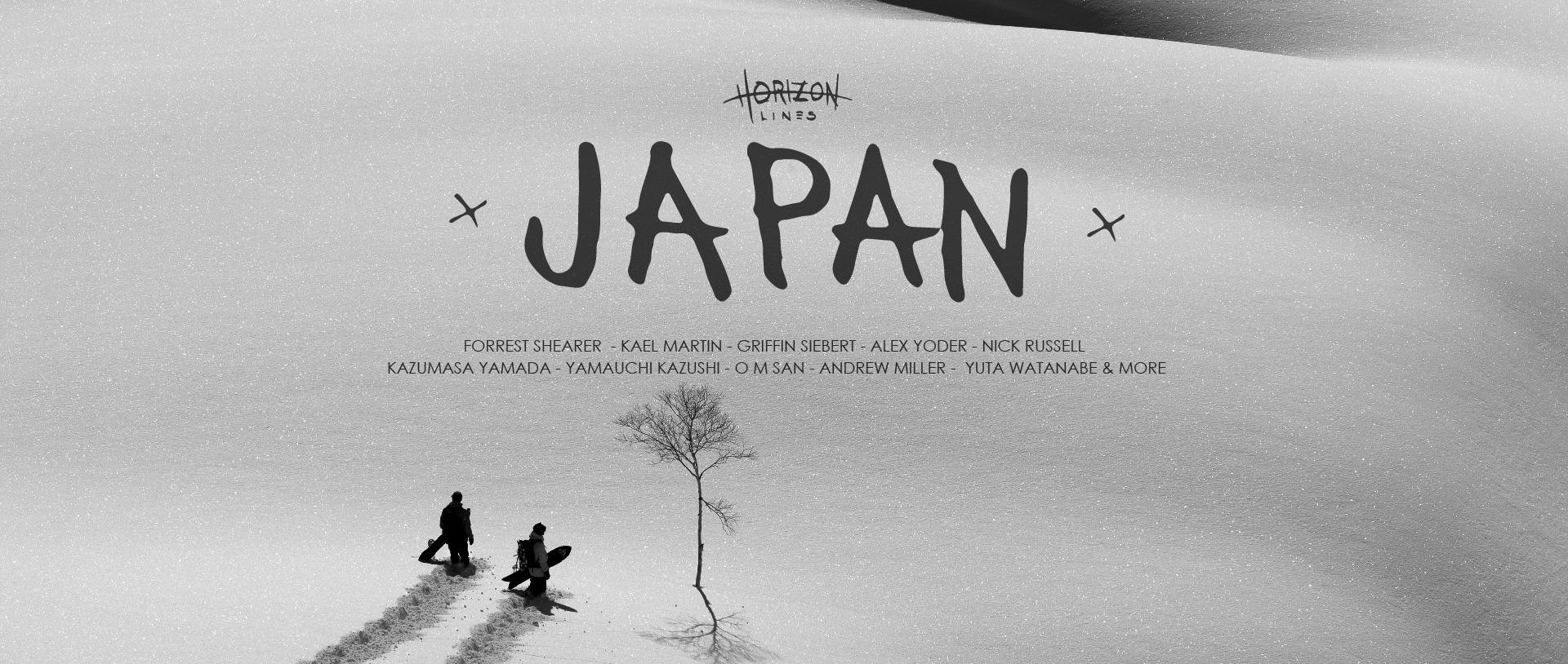 HL_JAPAN WIDE - 003 vimeo.jpg