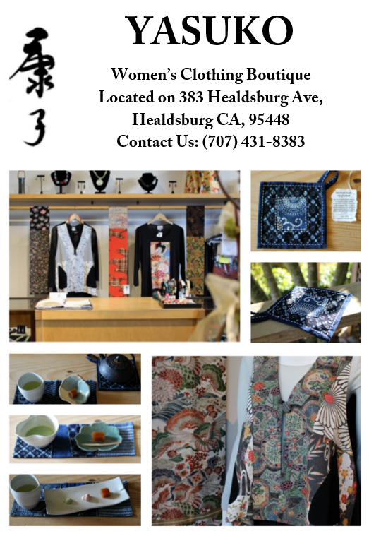 Here is an ad that my daughter Isabella put together for my wife's store in Healdsburg. Isabella is editor of her high school newspaper and was the inspiration for all three Silver sisters in my book, Hearts & Other Body Parts. I suppose it got mentioned somewhere or other on this website. It's really a fantastic store, and Healdsburg is right in the middle of wine country in Sonoma County, where some of the best pinot noir in the world is made. There are also a bunch of really fine restaurants. I can't recommend the town, or the store, highly enough. Seriously. I'm not getting rich in the book business, so far, so go to Healdsburg for the wine tasting, shopping and food. If you're going to drink, don't shop. If you're going to shop, don't drink. If you really feel compelled to drink and shop, do it at our store.