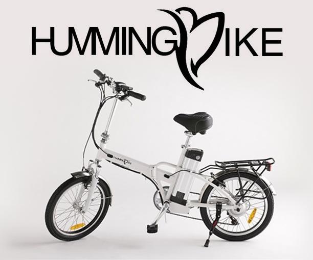 HummingBike Logo
