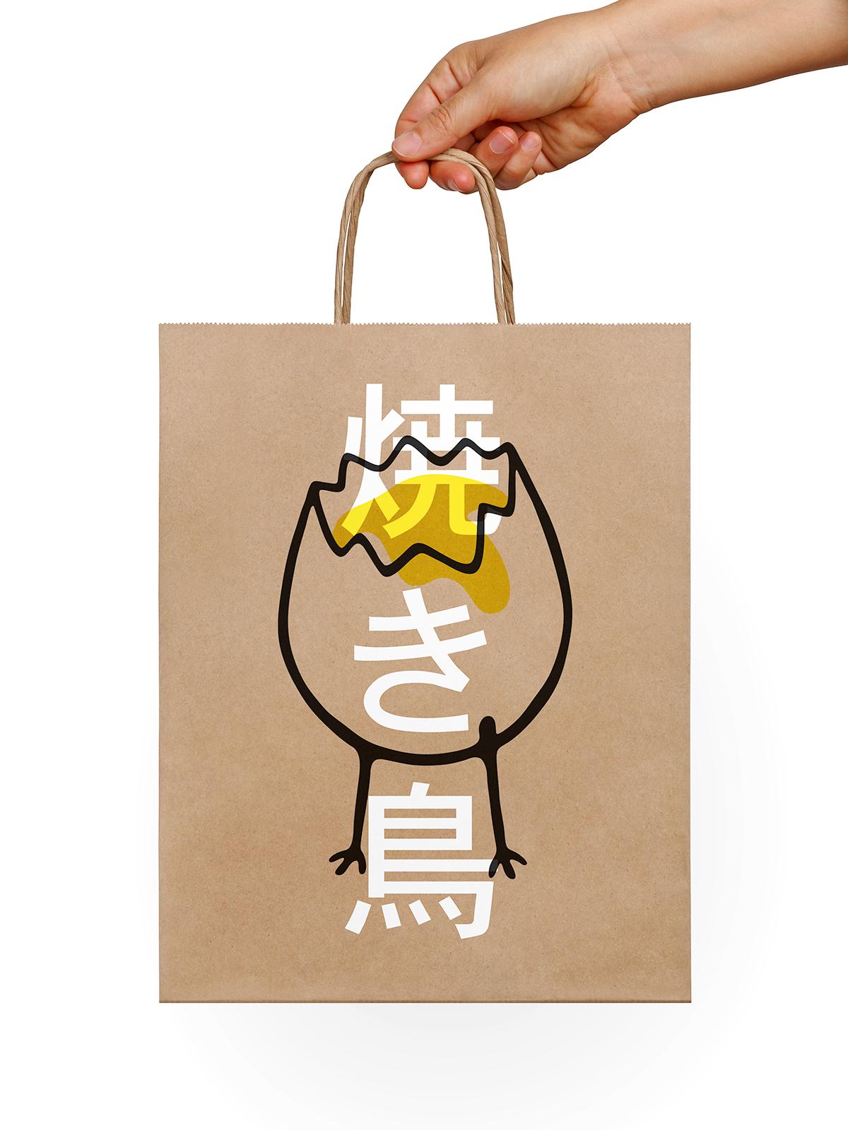 Hatch Yakitori Bar To-Go Bags