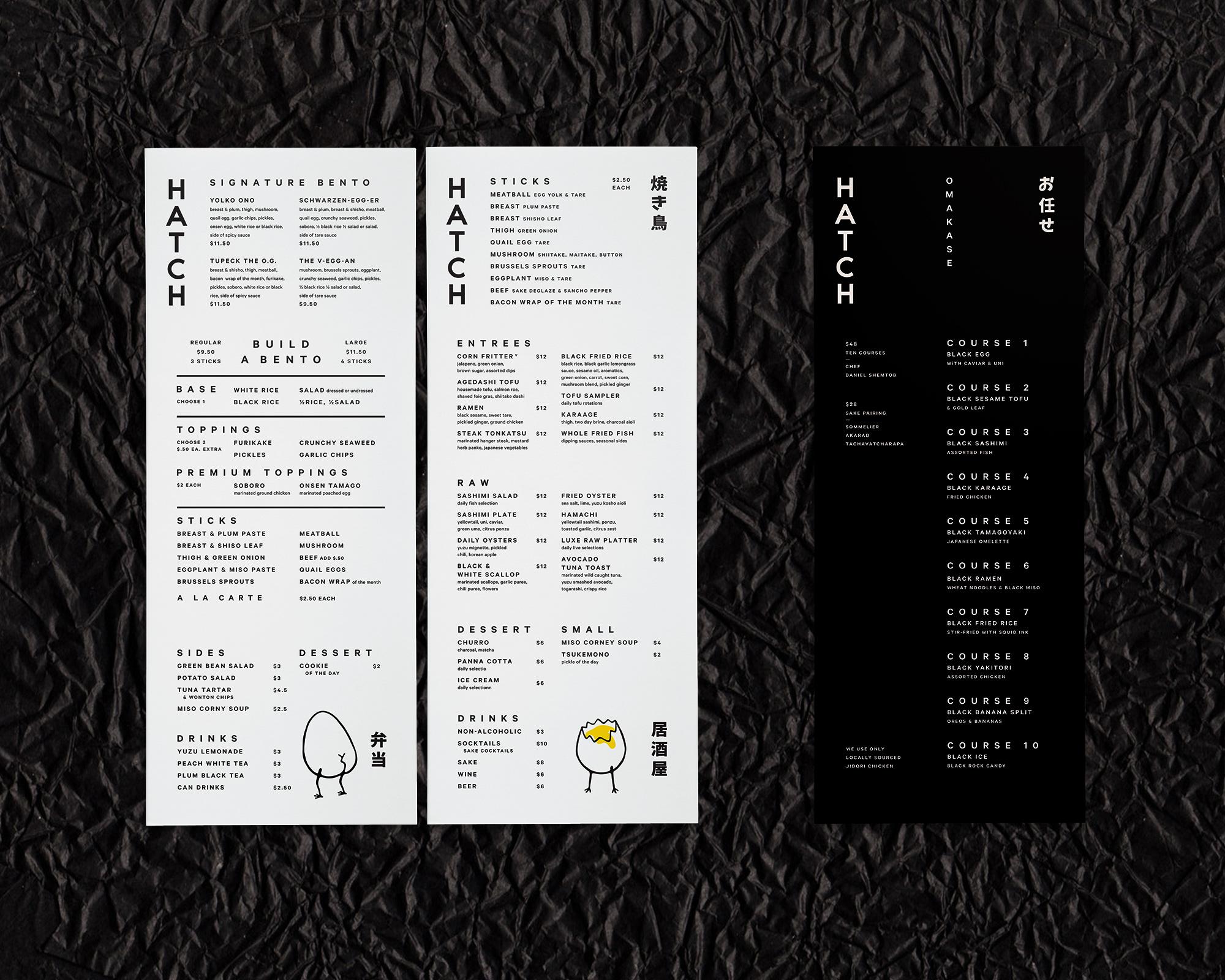 hatch_menus.jpg