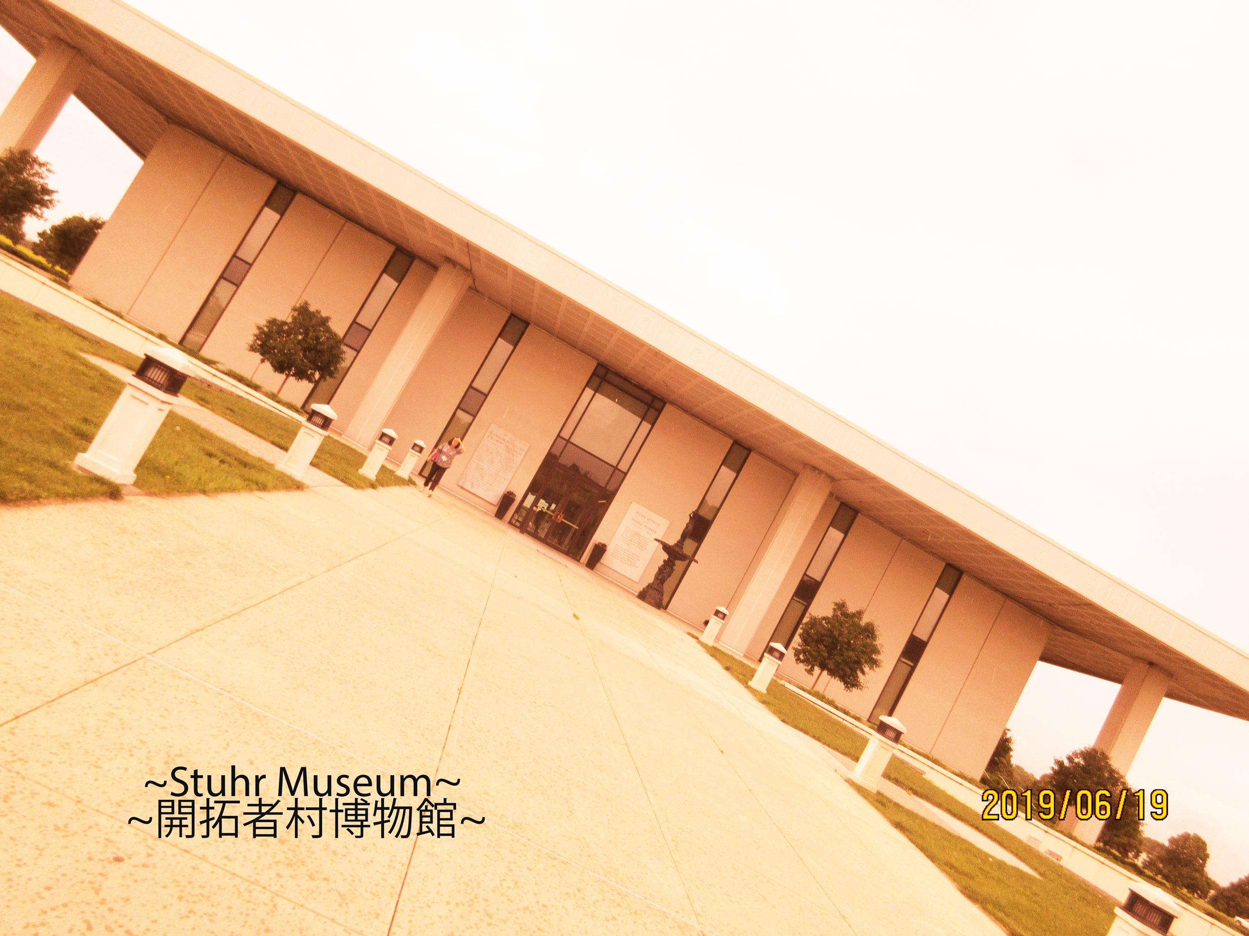shu-0971.jpg