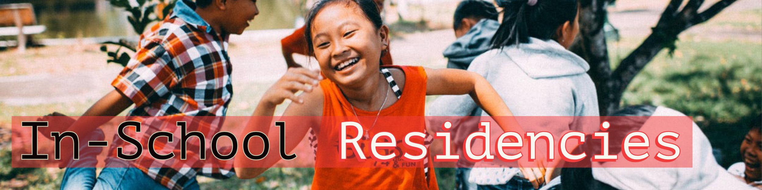 In School Residency Pic Web.jpg
