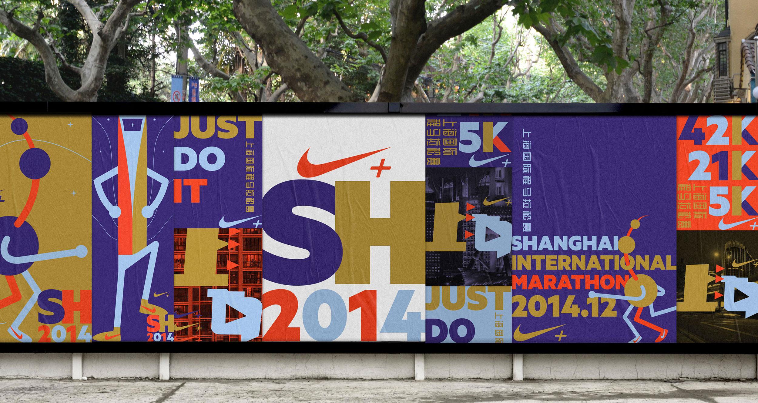 Nike-Mara-1.jpg