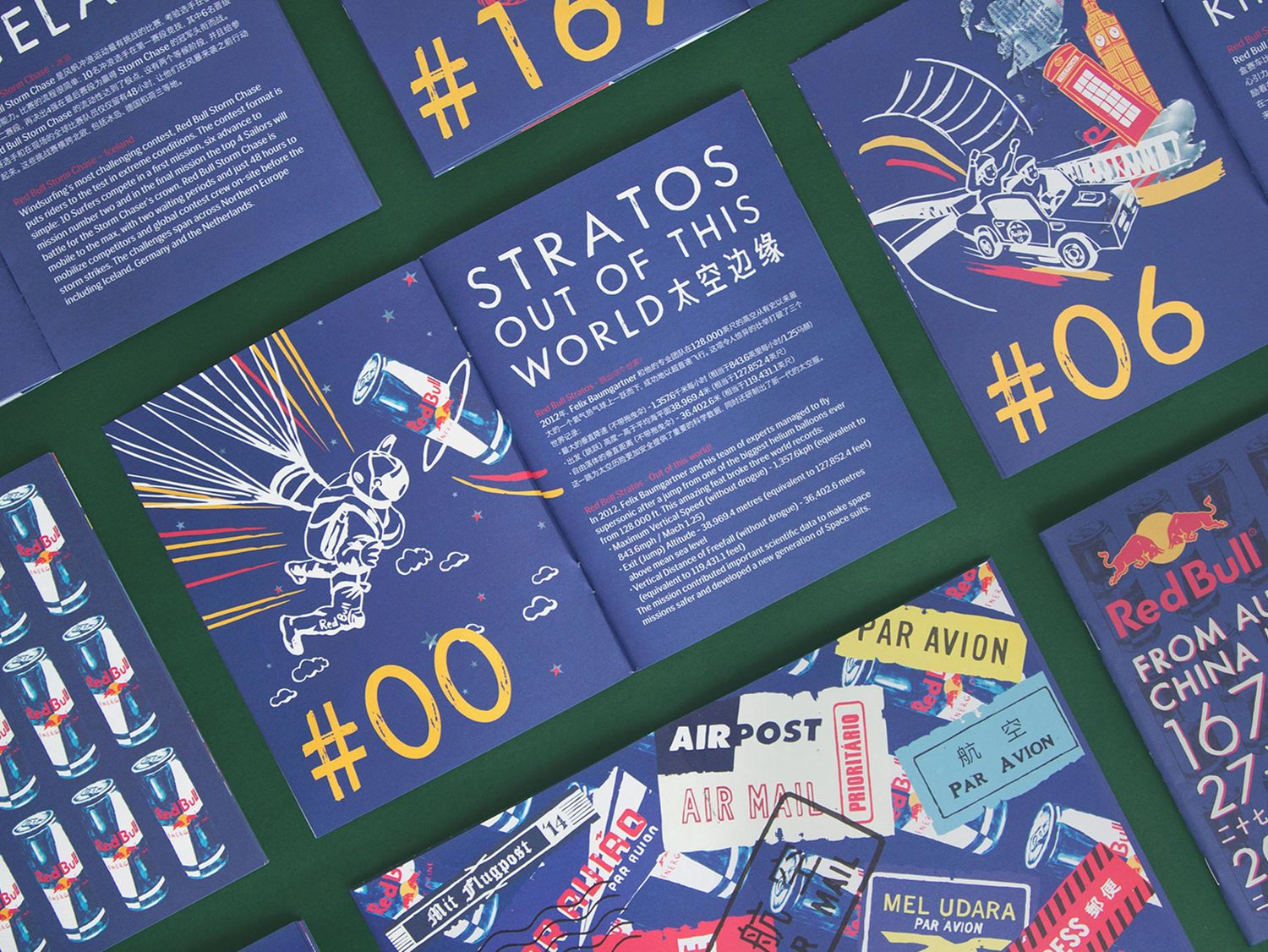 We highlighted the brands' milestones in a zine.