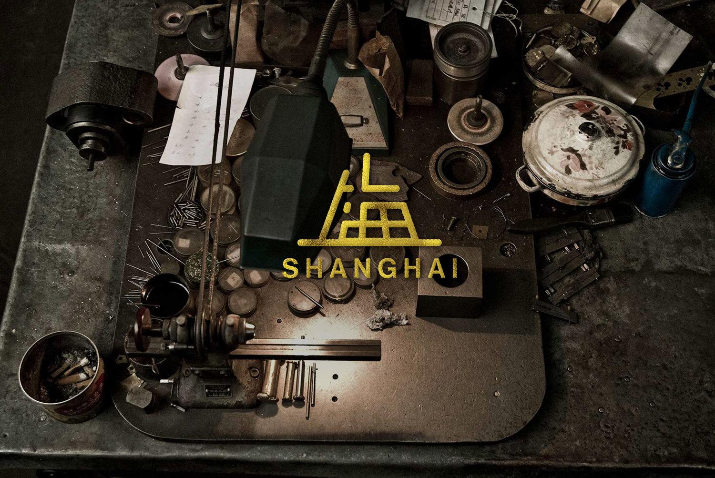 Shanghai-Watch-with-Logo.jpg