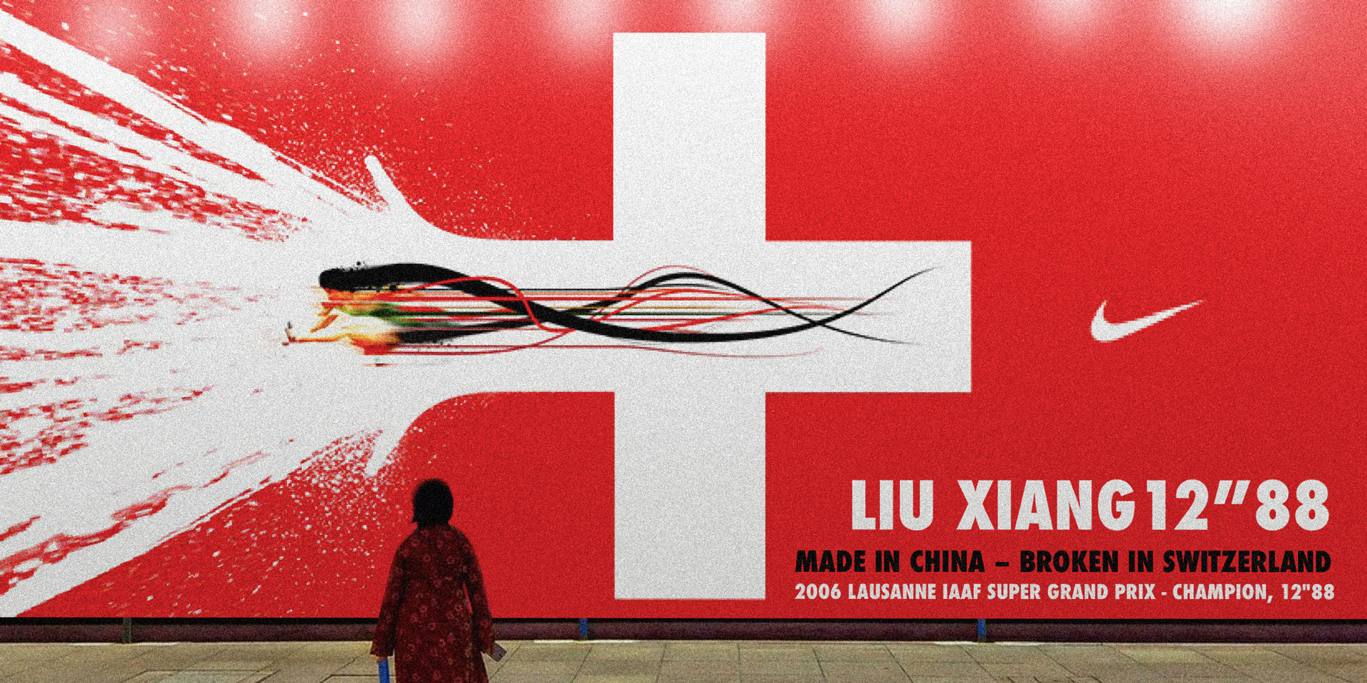Liu Xiang smashed his personal best and the world record in Lausanne, Switzerland