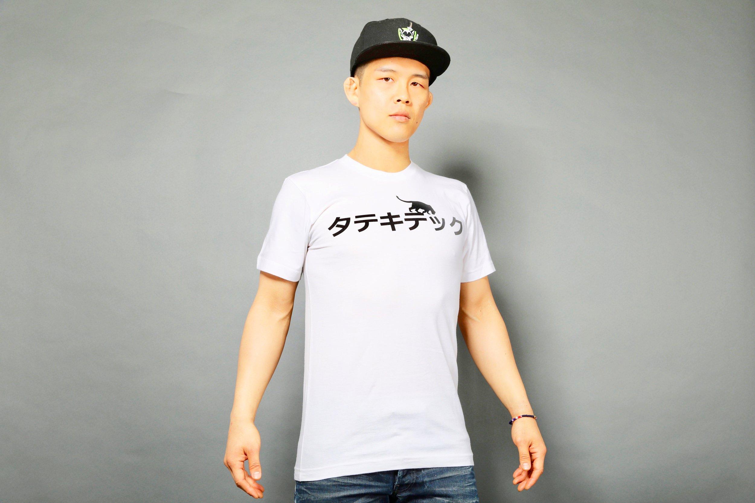 Tateki Tech Katakana