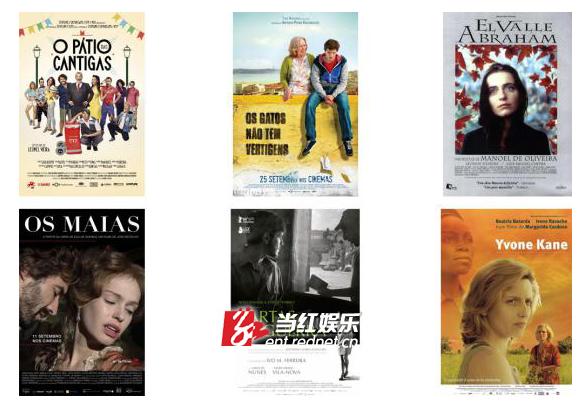 此次葡萄牙电影展将为长沙市民展映六部葡萄牙影片