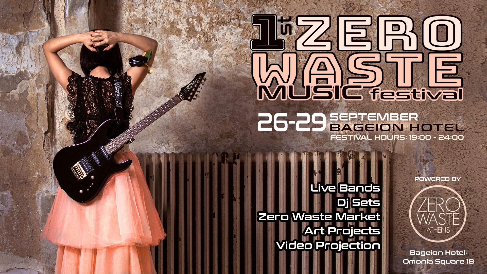 Zero Waste Music Festival