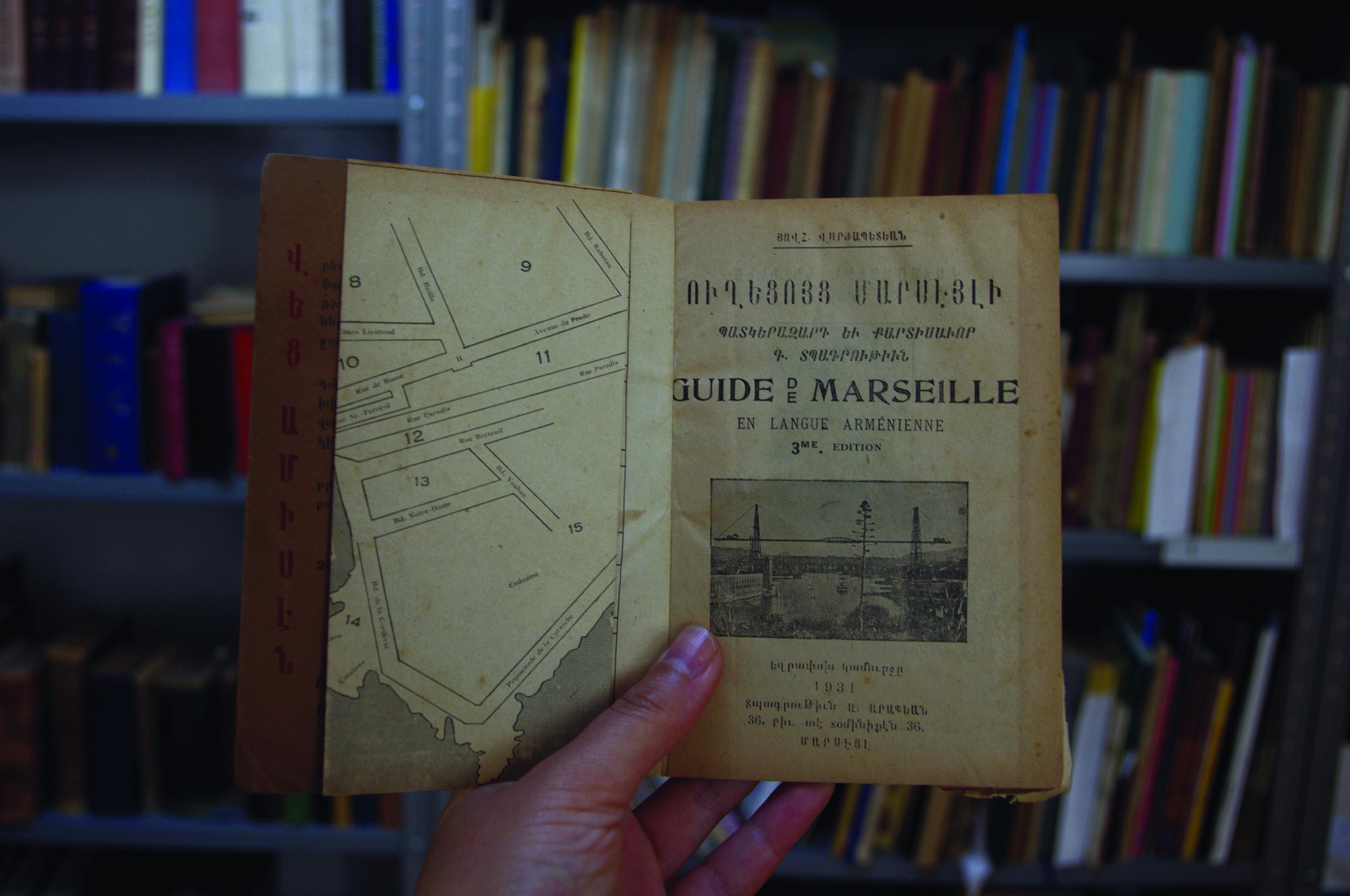 Guide destiné aux arméniens nouvellement arrivés à Marseille, en langue arméniene, 1931 - Collection Aram