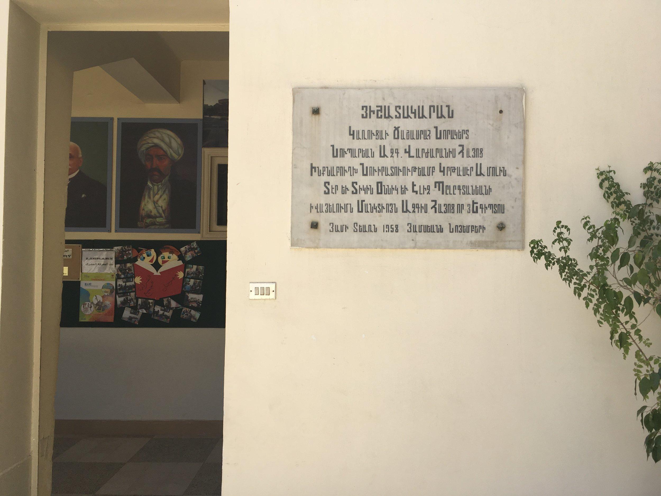 The school premises (1).JPG