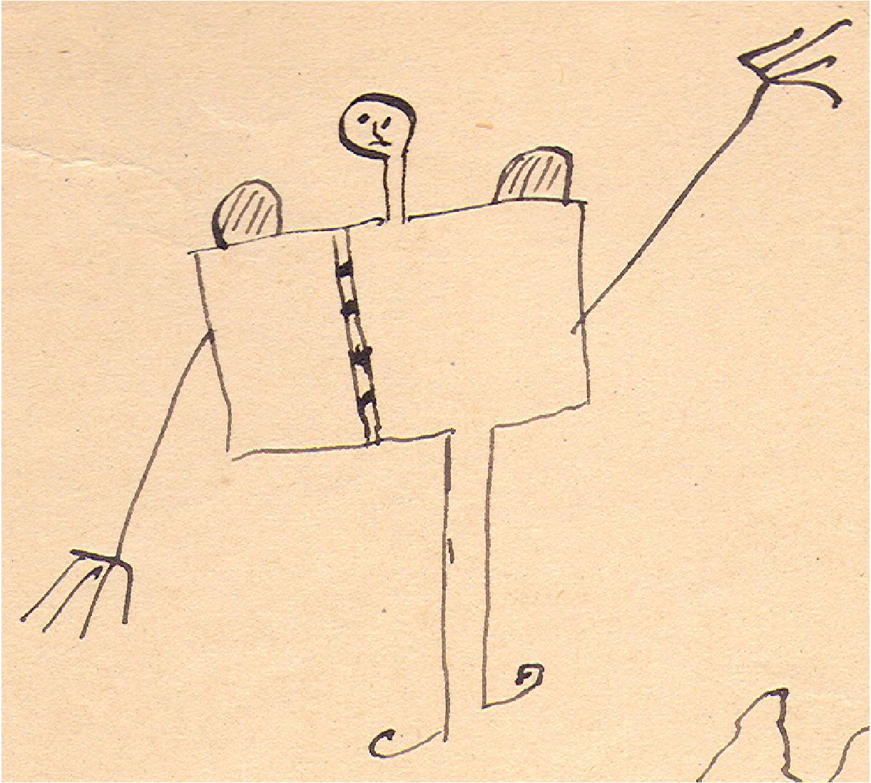Sketch by Komitas Vardapet.